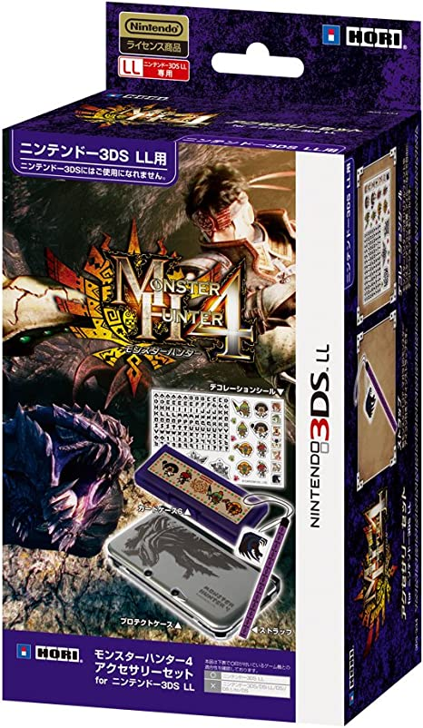 Monster Hunter 4 Accessory Set for Nintendo 3DS LL by Monster Hunter: Amazon.es: Videojuegos
