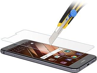 StilGut Film protection d'écran invisible en verre trempé pour Huawei P10 lite 2017 (lot de 2)