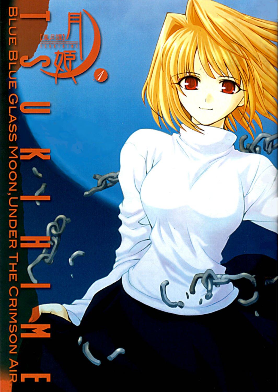Lunar Legend Tsukihime Volume 1 (v. 1) pdf