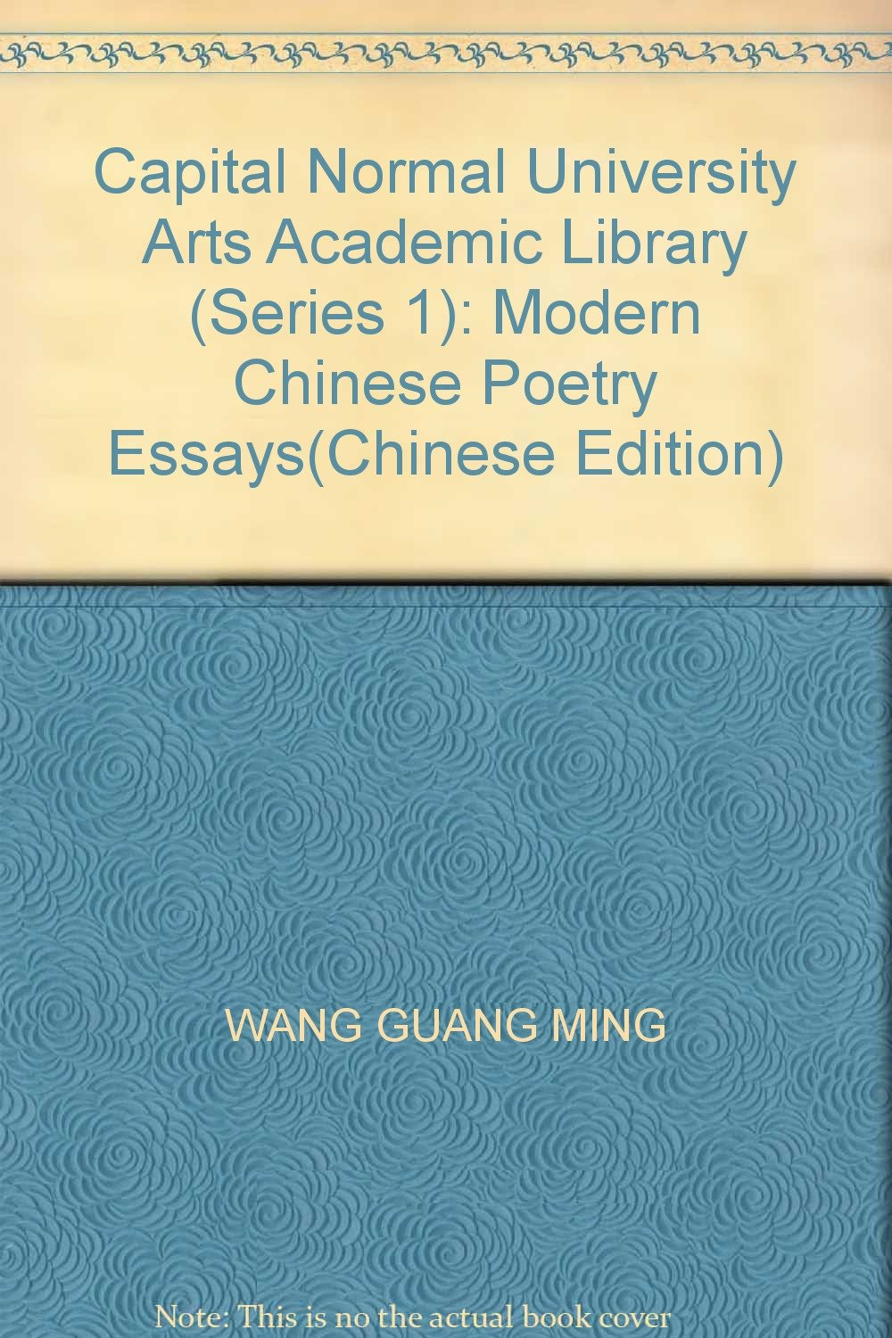 Read Online Capital Normal University Arts Academic Library (Series 1): Modern Chinese Poetry Essays(Chinese Edition) pdf epub