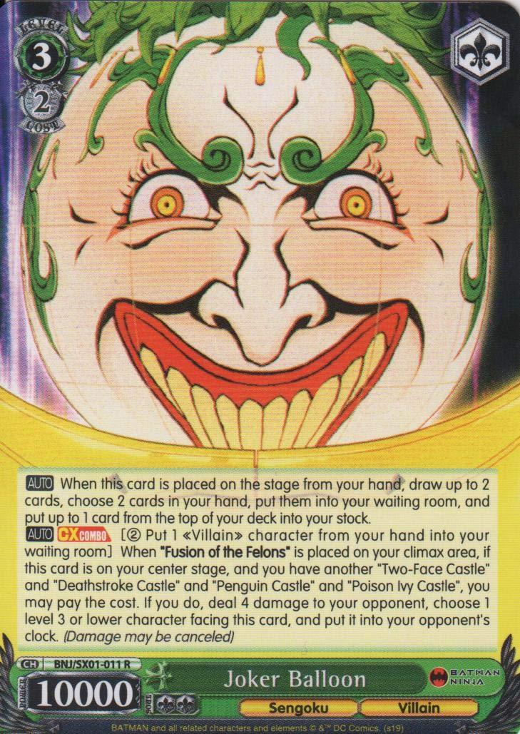 Amazon.com: Weiss Schwarz - Joker Ballon - BNJ/SX01-011 R ...