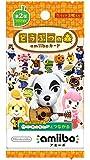 (任天堂)Nintendo どうぶつの森amiiboカード 第2弾 1パック3枚入り
