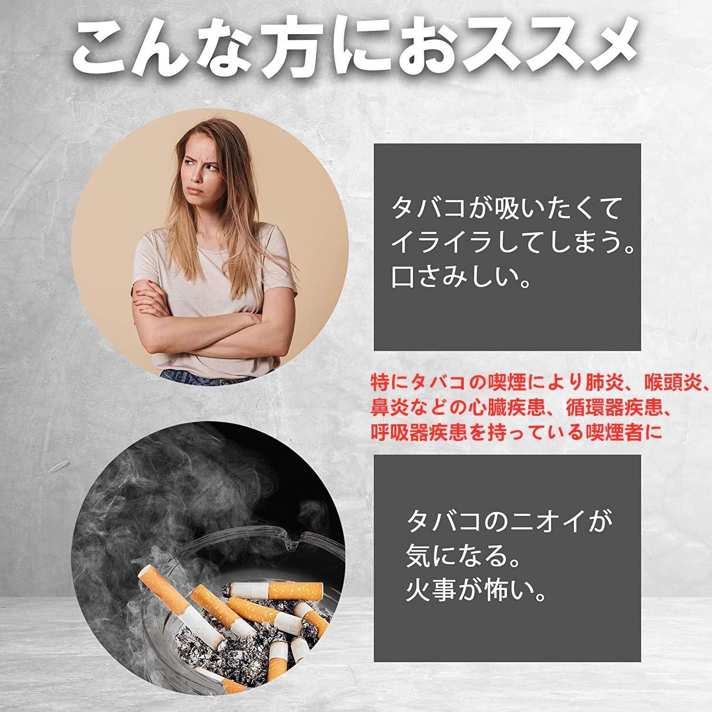 タバコ を 吸う 芸能人