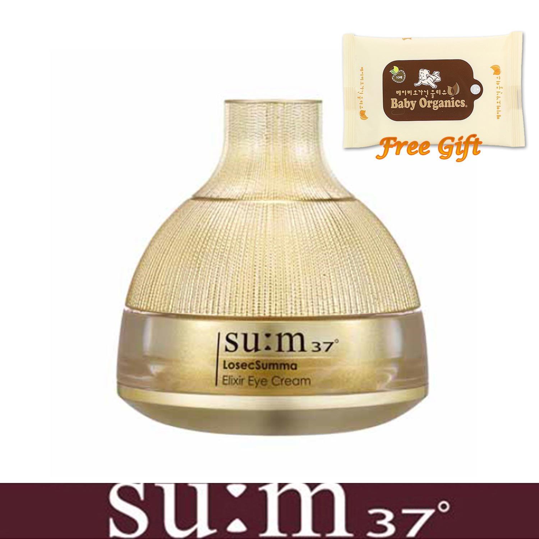 [su:m37/スム37°]Sum37 LOSEC SUMMA ELIXIR Eye cream 25ml + Portable Tissue/スム37 LOSEC SUMMA ELIXIR アイクリーム 25ml+ [Free Gift](海外直送品) B0765TVP85