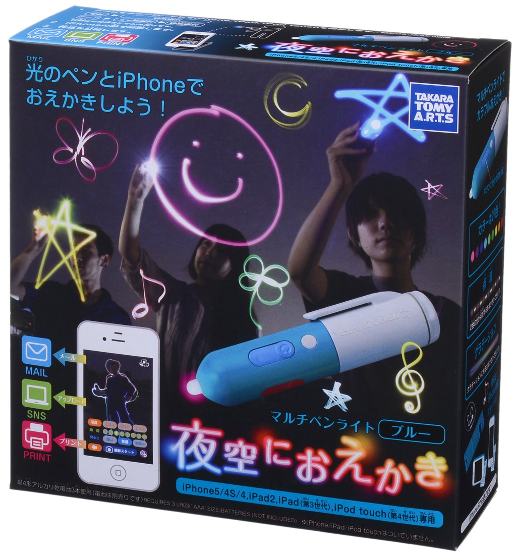 The Oekaki multi pen blue light in the night sky (japan import) Takara Tomy Arts