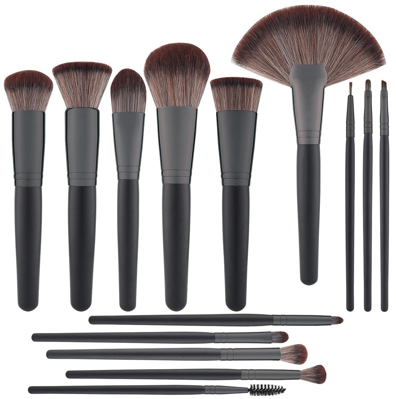 JPNK Synthetic Makeup Brush Set Cosmetics Foundation Blending Blush Eyeliner Face Powder Brush Makeup Brush Kit (Black)