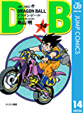 DRAGON BALL モノクロ版 14 (ジャンプコミックスDIGITAL)