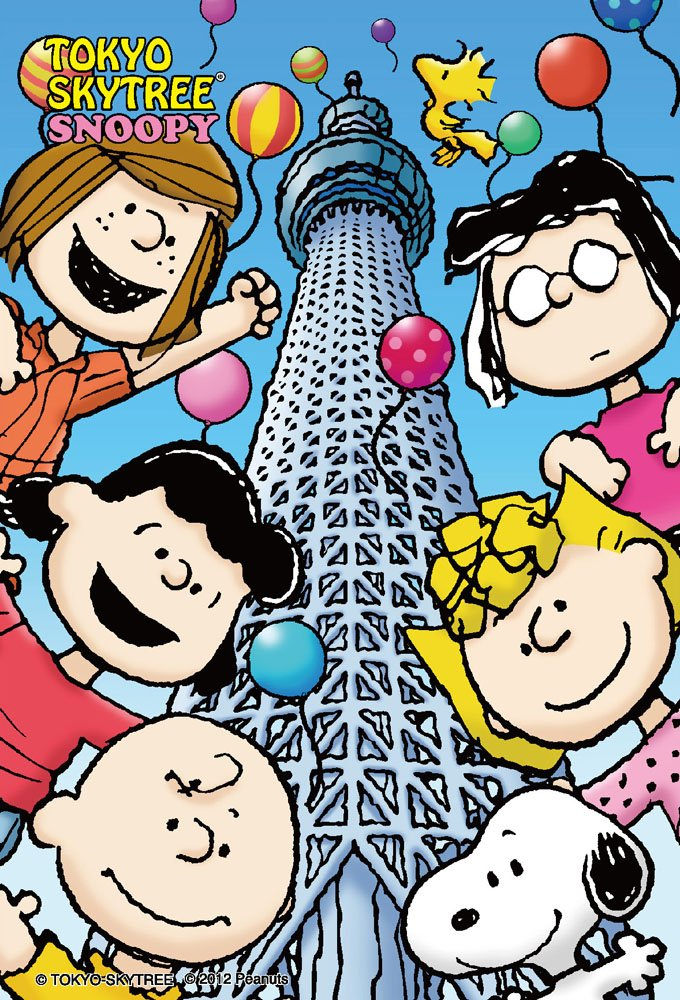 Tokyo Sky Tree to fly balloons and 108 micro piece Snoopy Snoopy (R) M108-122 (japan import)