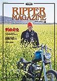 RIPPER MAGAZINE (リッパー・マガジン) Vol.13 (NEKO MOOK)