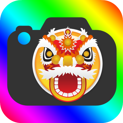 amazoncom emoji photo sticker cny chinese new year appstore for android