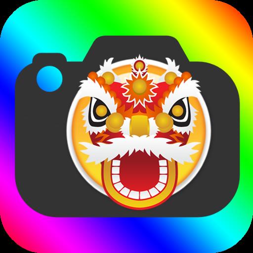 amazoncom emoji photo sticker cny chinese new year appstore for android - Chinese New Year Emoji