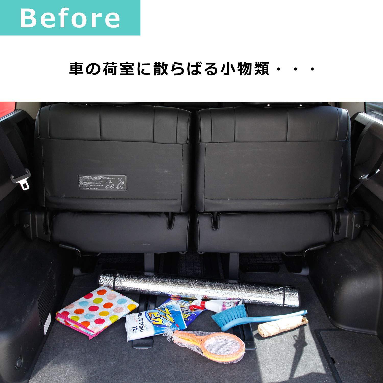 車内の小物はトランクルームを使ってスッキリ収納だ! ここなら乗り降りの邪魔にならないね