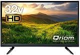 山善 キュリオム 32V型 2K対応 ハイビジョン 液晶テレビ 直下型LED (地上・BS・110度CS)(外付けHDD録画対応)(留守録画対応) 東芝映像エンジン採用 QRS-32S2K