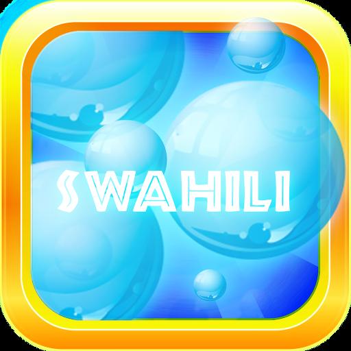 Amazon.com: Swahili Bubble Bath: A Game to Learn Swahili ...