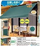 津田商事 UVカット オーニング&スクリーン 200cmタイプ グリーン CI030(GN)-2M
