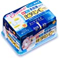 KOSE コーセー クリアターン エッセンスマスク (ビタミンC) 30回分 リーフレット付