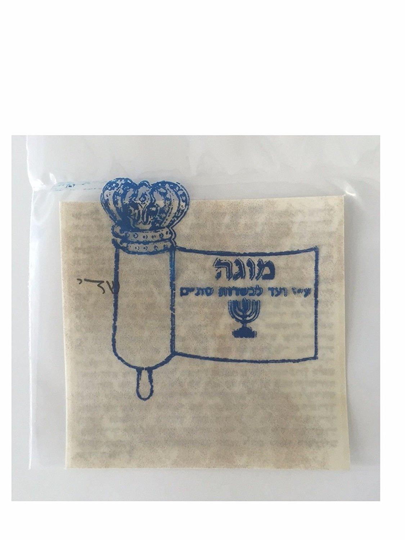 Premier Quality Strict Kosher Mehadrin Mezuzah Scroll Parchment Klaff - 2.5 X 2.5 Inches