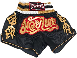 Twins - SHORT DE BOXE THAI TWINS FANCY GRAND LOGO - taille : L
