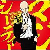 ワンパンマン マジCD DRAMA & SONG VOL.01
