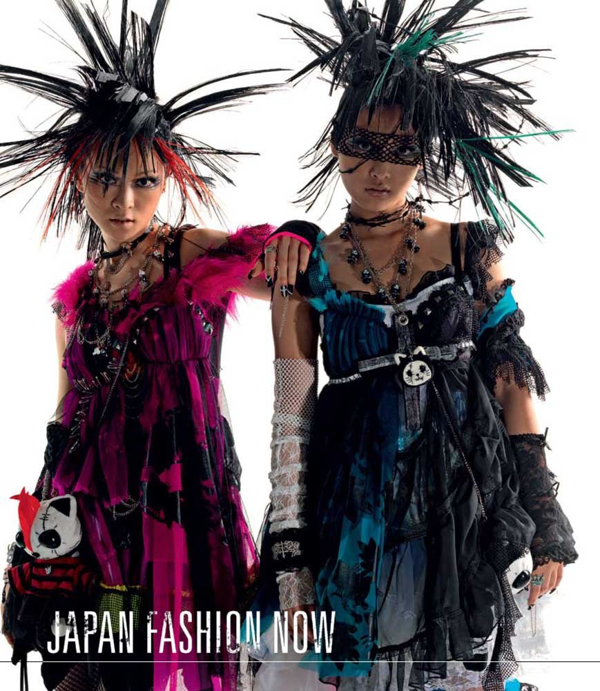 Japan Fashion Now pdf