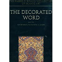 The Decorated Word: Qur'ans of the 17th to 19th Centuries AD: Part Two: 4