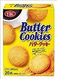 ヤマザキビスケット バタークッキーS2パック (10枚×2P)×5個