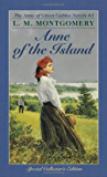 Anne of the Island (Anne Shirley Series #3)