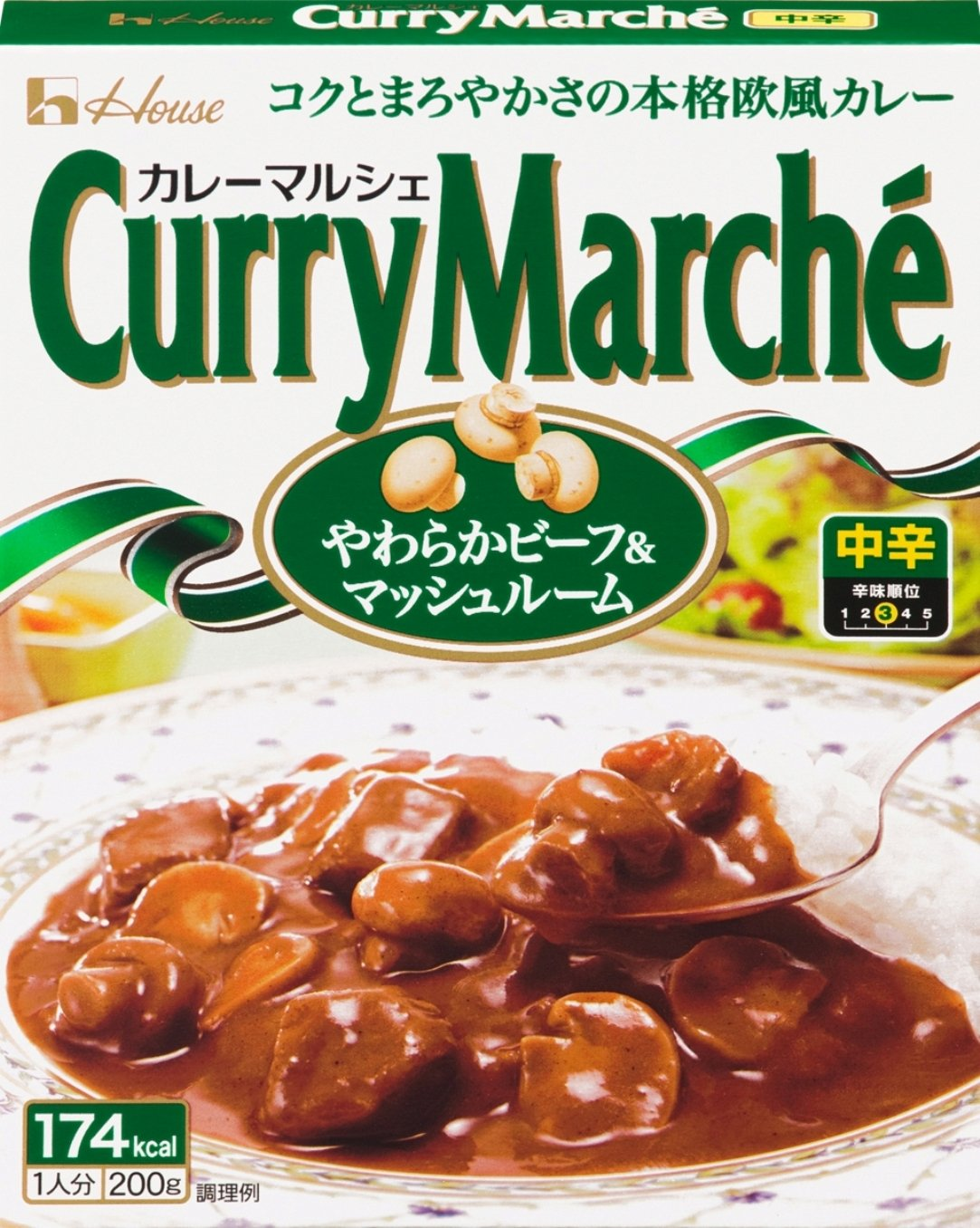 During House Curry Marche spicy 200g ~ 3 pieces by Curry Marche'