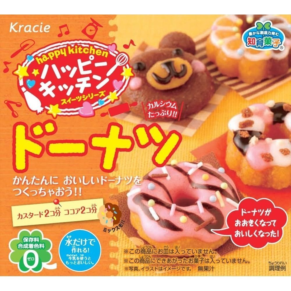 Popin cookin amazon - Amazon Com Kracie Popin Cookin 5 Item Bundle With Sushi Hamburger Donuts Funny Cake Nerikyan Land Gummy Candy Grocery Gourmet Food