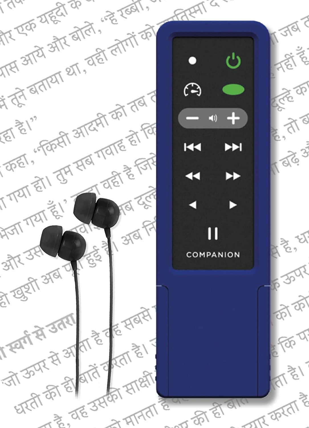 Amazon com: Hindi Audio Bible Player (New Testament