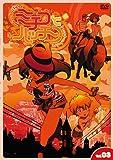 ミチコとハッチン Vol.3 [DVD]