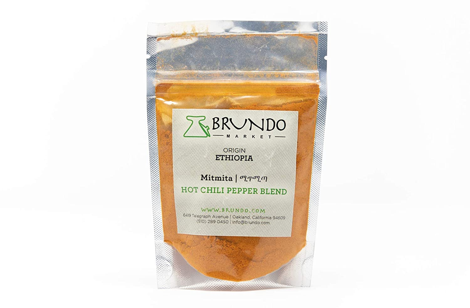 Mitmita   Authentic Ethiopian Spice Blend With Bird's Eye Chili Pepper (2 oz)   NON-GMO   No Preservatives   Made and Imported from Ethiopia