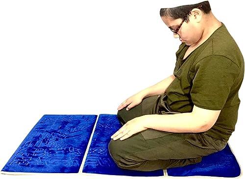 Folding Prayer Mat