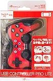 Switch用 USBコントローラPro Lite (レッド)