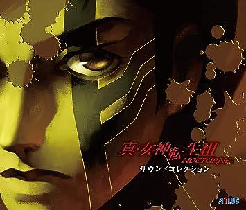 Shin Megami Tensei Iii Nocturne Sound Collection