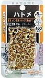 ファミリーツール(FAMILY TOOL) ハトメ玉 5mm 真鍮メッキ 100個入 64-7-100