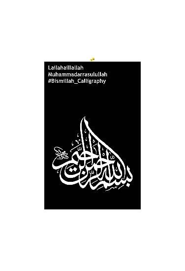 Bismillah Ir Rahman Ir Rahim Calligraphy In Arabic Words Shown As