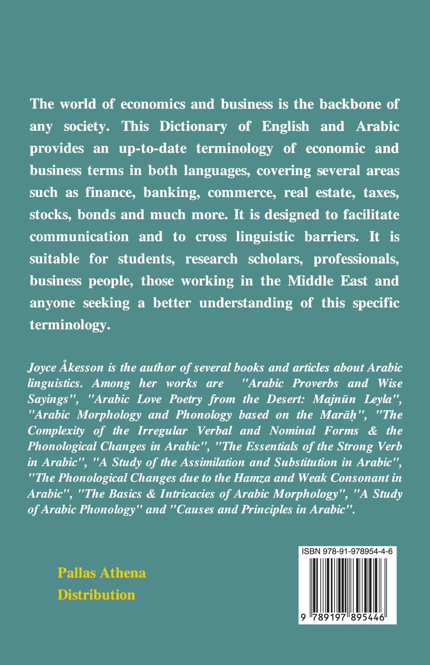 A Dictionary of Economics and Business, English - Arabic (English and Arabic Edition)