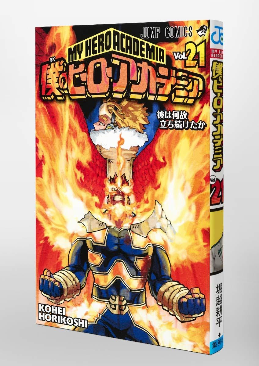 Vol My Hero Academia 21
