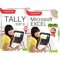 INCEPTION INDIA Learn Microsoft Excel+Tally ERP 9 (Hindi) (Inception Success Series - 2 CDs)