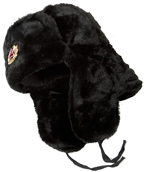 Russian ushanka winter hat Black-54 with Soviet Army officer insignia d3a7ddc46d7