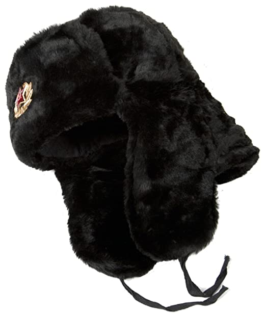 ae6dbf272c42f Image Unavailable. Image not available for. Color  Russian ushanka winter hat  Black-63 ...