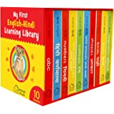 My First English Hindi Learning Library: Boxset of 10 Board Books For Kids