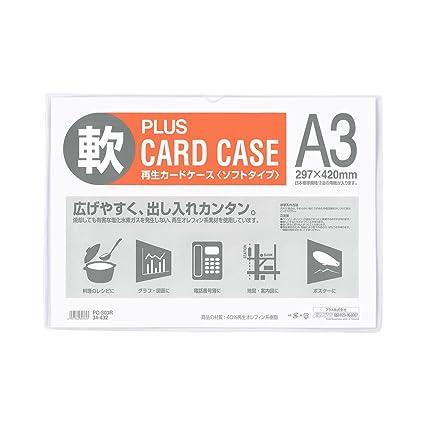 Plus tarjeta caso suave tipo A3 pc-303r 34 - 432 (importación de ...