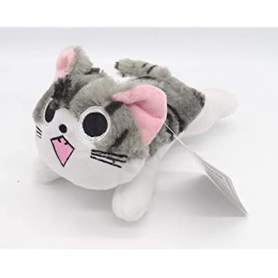 """Chi's 7"""" Cat Sweet Home Plush Toy - Open Eyes: Toys & Games"""