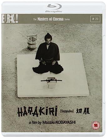 Harakiri (Dual Format Blu-ray & DVD) [Masters of Cinema] [1962]