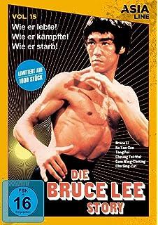 Bruce Lee Er Bleibt Der Größte Amazonde Koon Cheung Lee Dvd