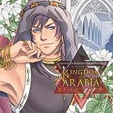 KINGDOM OF THE ARABIA//ラーミウ