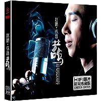 赵鹏:低音共鸣(CD)