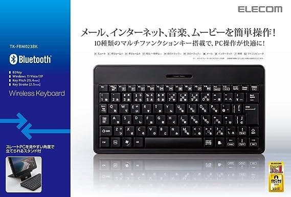ELECOM Bluetooth matriz japonesa de tipo membrana del teclado ...
